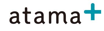 atama_plus_ロゴ.png