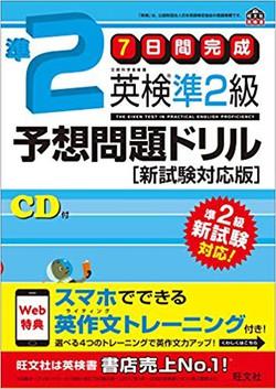 61c0nWm+kTL._SX352_BO1,204,203,200_.jpg