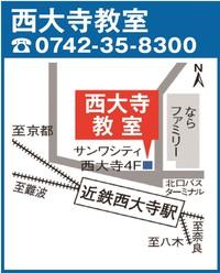 西大寺地図18.jpg
