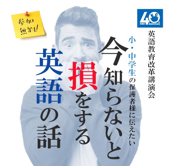 いましらWEB用ポスター画像.PNG