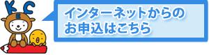netblue.pngのサムネイル画像