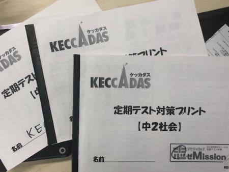 KECCADAS.jpg