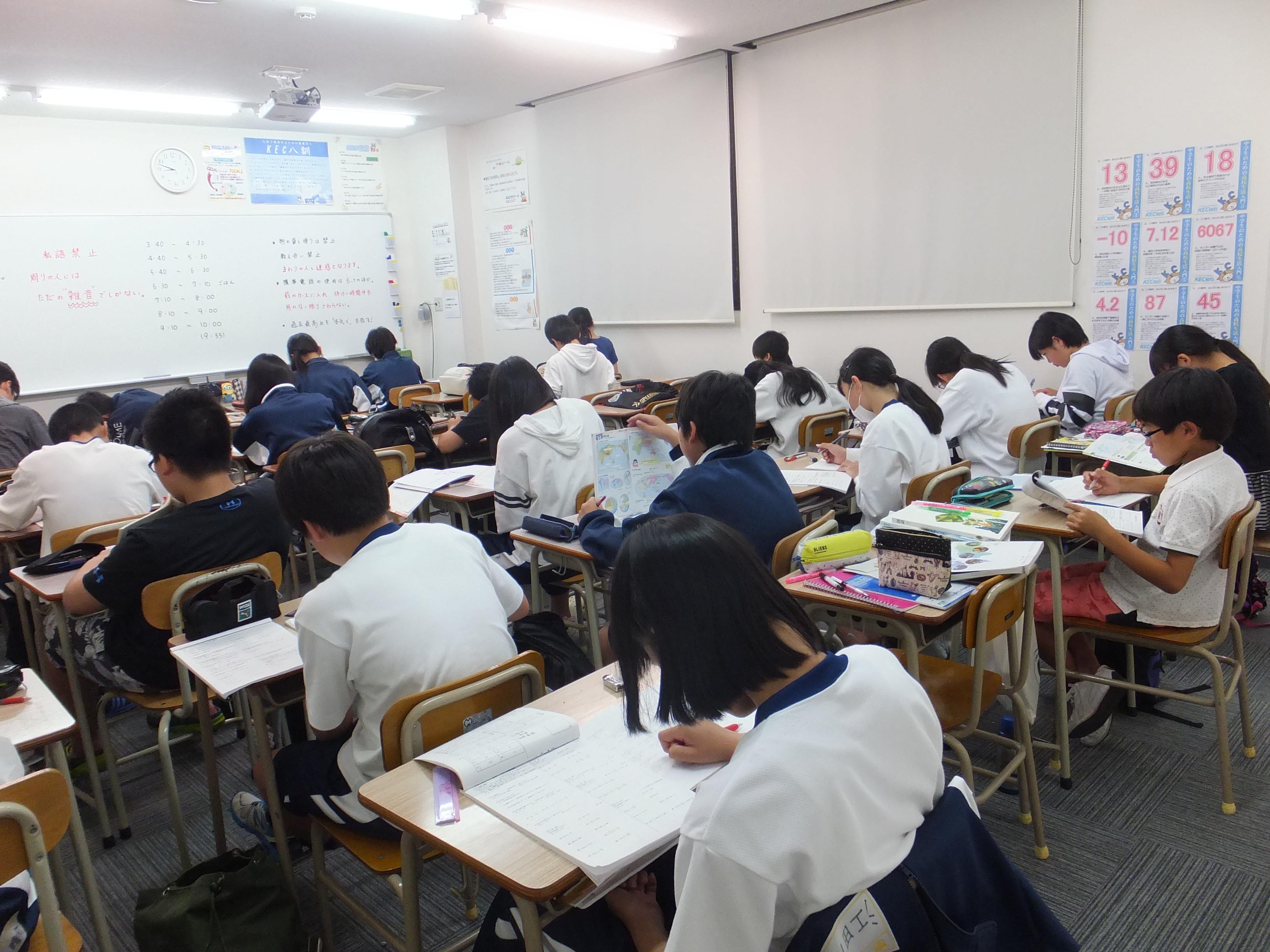 【教室便り】田原本教室:中間テスト! | 奈良の塾ならKEC ...