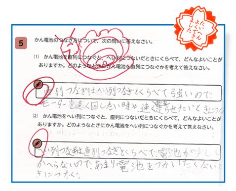 答案例.png